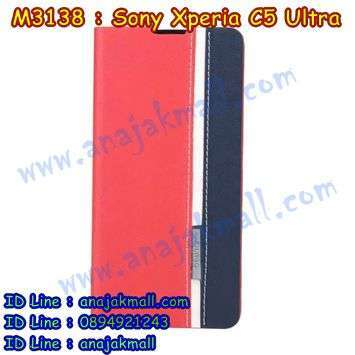 M3138-02 เคสฝาพับ Sony Xperia C5 Ultra สีแดง