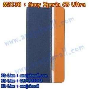 M3138-03 เคสฝาพับ Sony Xperia C5 Ultra สีน้ำเงิน