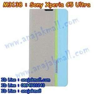 M3138-04 เคสฝาพับ Sony Xperia C5 Ultra สีเทา
