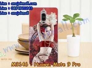 M3146-02 เคสแข็ง Huawei Mate 9 Pro ลาย Lomia