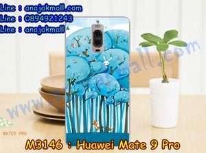 M3146-04 เคสแข็ง Huawei Mate 9 Pro ลาย Blue Tree
