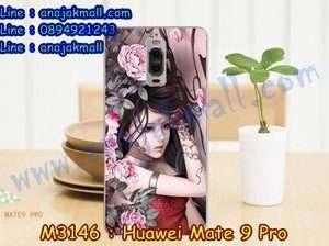 M3146-08 เคสแข็ง Huawei Mate 9 Pro ลาย Laminia