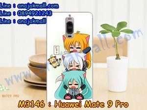 M3146-10 เคสแข็ง Huawei Mate 9 Pro ลาย Three Girl