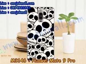 M3146-12 เคสแข็ง Huawei Mate 9 Pro ลาย Skull II