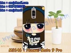 M3146-15 เคสแข็ง Huawei Mate 9 Pro ลาย Edsin