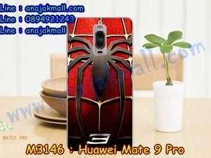 M3146-16 เคสแข็ง Huawei Mate 9 Pro ลาย Spider