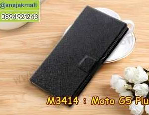 M3414-01 เคสฝาพับ Moto G5 Plus สีดำ