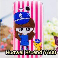 M881-12 เคสแข็ง Huawei Ascend Y600 ลาย Ivory
