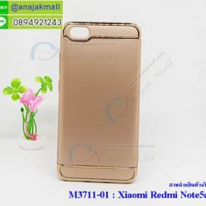 M3711-01 เคสประกบหัวท้าย Xiaomi Redmi Note 5a สีทอง