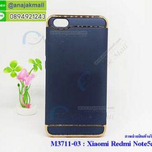 M3711-03 เคสประกบหัวท้าย Xiaomi Redmi Note 5a สีน้ำเงิน