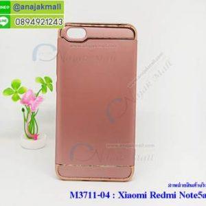 M3711-04 เคสประกบหัวท้าย Xiaomi Redmi Note 5a สีทองชมพู