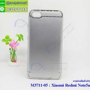 M3711-05 เคสประกบหัวท้าย Xiaomi Redmi Note 5a สีเงิน