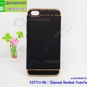 M3711-06 เคสประกบหัวท้าย Xiaomi Redmi Note 5a สีดำ