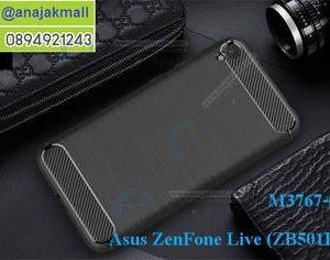 M3767-01 เคสยางกันกระแทก Asus Zenfone Live-ZB501KL สีดำ