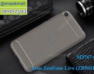 M3767-02 เคสยางกันกระแทก Asus Zenfone Live-ZB501KL สีเทา