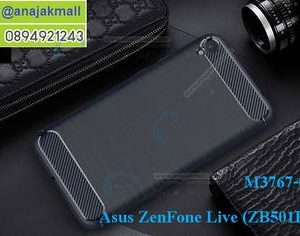 M3767-03 เคสยางกันกระแทก Asus Zenfone Live-ZB501KL สีน้ำเงิน