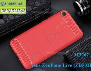 M3767-04 เคสยางกันกระแทก Asus Zenfone Live-ZB501KL สีแดง