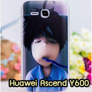 M881-13 เคสแข็ง Huawei Ascend Y600 ลาย Boy