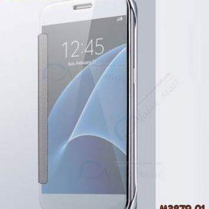 M3879-01 เคสฝาพับ Samsung Galaxy J7 Pro กระจกเงา สีเงิน