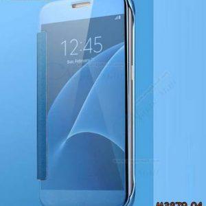 M3879-04 เคสฝาพับ Samsung Galaxy J7 Pro กระจกเงา สีฟ้า