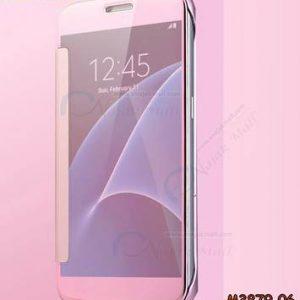 M3879-06 เคสฝาพับ Samsung Galaxy J7 Pro กระจกเงา สีทองชมพู