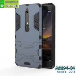 M3894-04 เคสโรบอทกันกระแทก Nokia 6-2018 สีดำนาวี