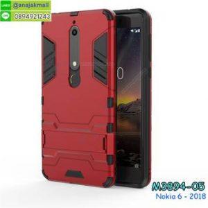 M3894-05 เคสโรบอทกันกระแทก Nokia 6-2018 สีแดง