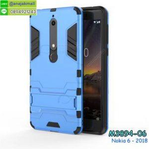 M3894-06 เคสโรบอทกันกระแทก Nokia 6-2018 สีฟ้า