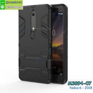 M3894-07 เคสโรบอทกันกระแทก Nokia 6-2018 สีดำ