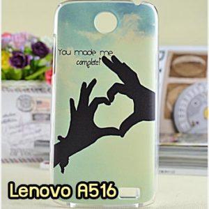 M696-18 เคสแข็งพิมพ์ลาย Lenovo A516 ลาย My Heart