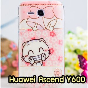 M881-14 เคสแข็ง Huawei Ascend Y600 ลาย Cucat III