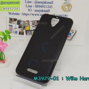 M3929-01 เคสยาง Wiko Harry สีดำ