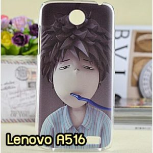 M696-21 เคสแข็งพิมพ์ลาย Lenovo A516 ลาย Boy