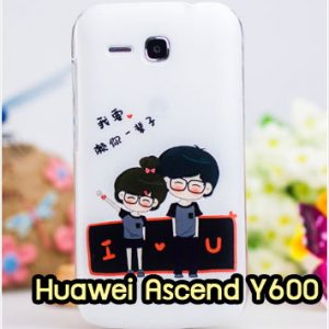 M881-18 เคสแข็ง Huawei Ascend Y600 ลาย I Love U
