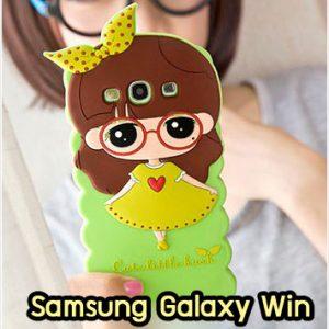 M967-02 เคสซิลิโคน Samsung Galaxy Win ลายหญิง IV