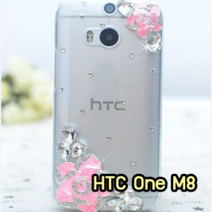 M1221-04 เคสประดับ HTC One M8 ลาย Pink Rose