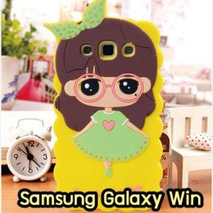 M967-03 เคสซิลิโคน Samsung Galaxy Win ลายหญิง III