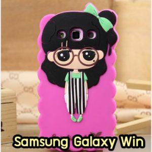 M967-06 เคสซิลิโคน Samsung Galaxy Win หญิงเอี๊ยมดำ