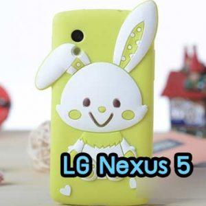 M592-04 เคสกระต่าย LG Nexus 5 สีเขียว