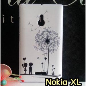 M753-25 เคสแข็ง Nokia XL ลาย Baby Love