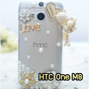 M1221-11 เคสประดับ HTC One M8 ลาย Love