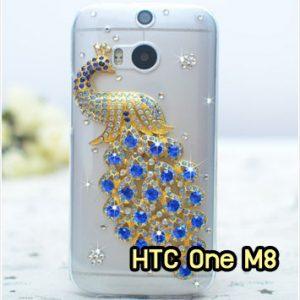 M1221-13 เคสประดับ HTC One M8 ลายนกยูงน้ำเงิน