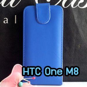 M1219-02 เคสหนังเปิดขึ้นลง HTC One M8 สีน้ำเงิน