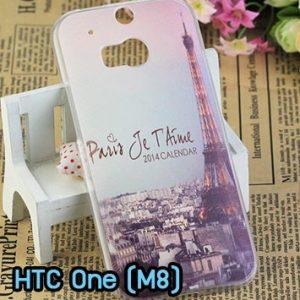 M764-05 เคสแข็ง HTC One M8 ลายหอไอเฟล II