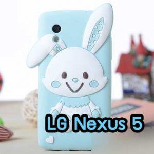M592-05 เคสกระต่าย LG Nexus 5 สีฟ้า