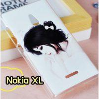 M753-32 เคสแข็ง Nokia XL ลายเจ้าหญิงนิทรา