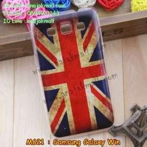 M621-17 เคสแข็ง Samsung Galaxy Win ลาย Flag I