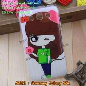 M621-23 เคสแข็ง Samsung Galaxy Win ลาย Rosy