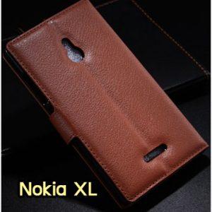 M1183-03 เคสหนังฝาพับ Nokia XL สีน้ำตาล