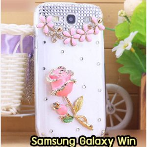 M1177-03 เคสประดับ Samsung Galaxy Win ลาย Rose III